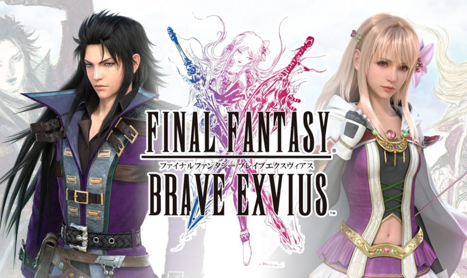 Final Fantasy Brave Exvius de Square Enix attendu en Europe cet été